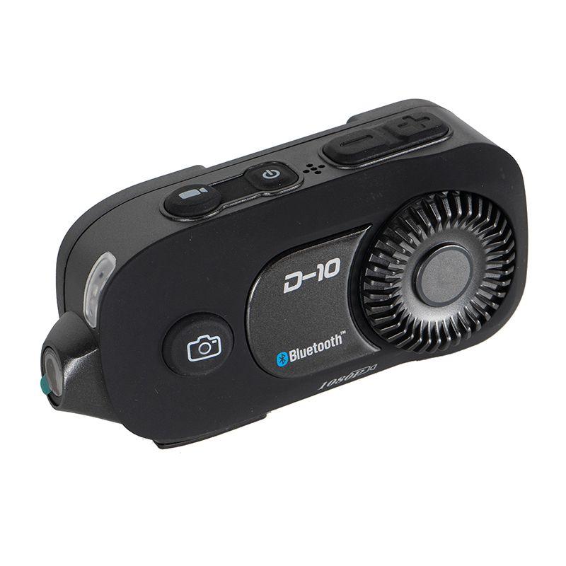 intercom-dexter-d10-vision