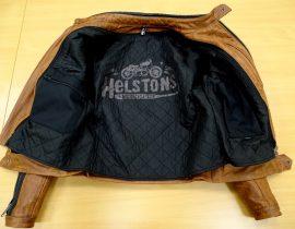 Doublure en alu du blouson Helstons Randall