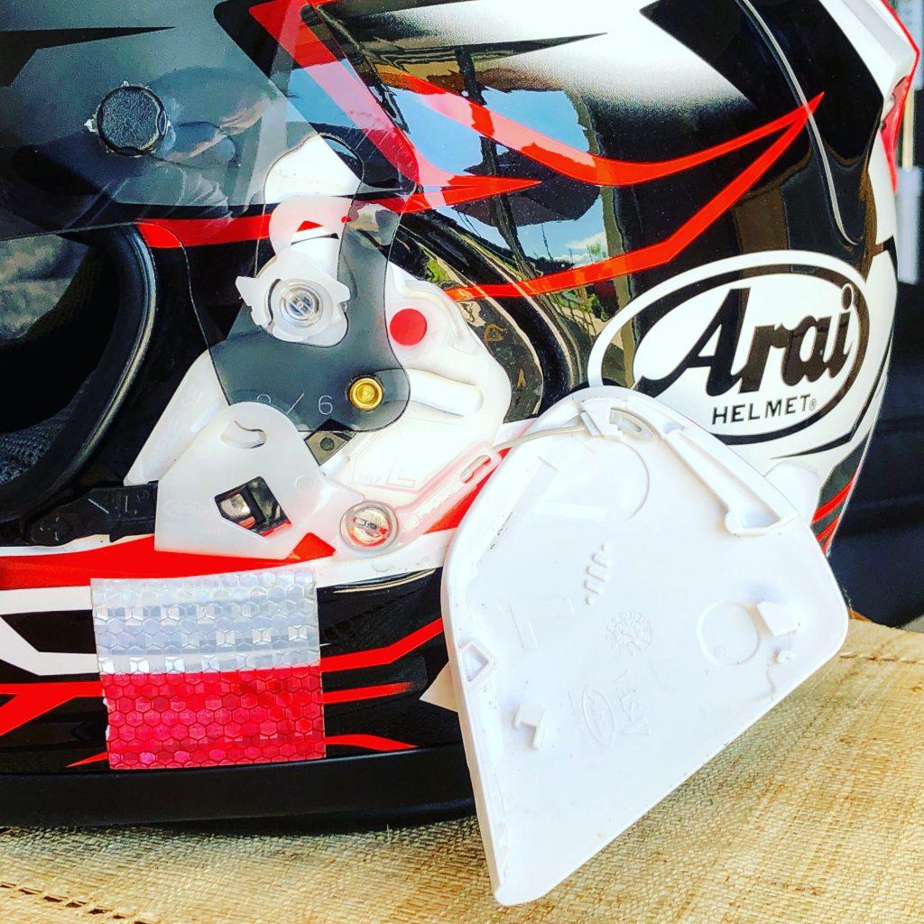 Ecran du casque Arai RX7-V