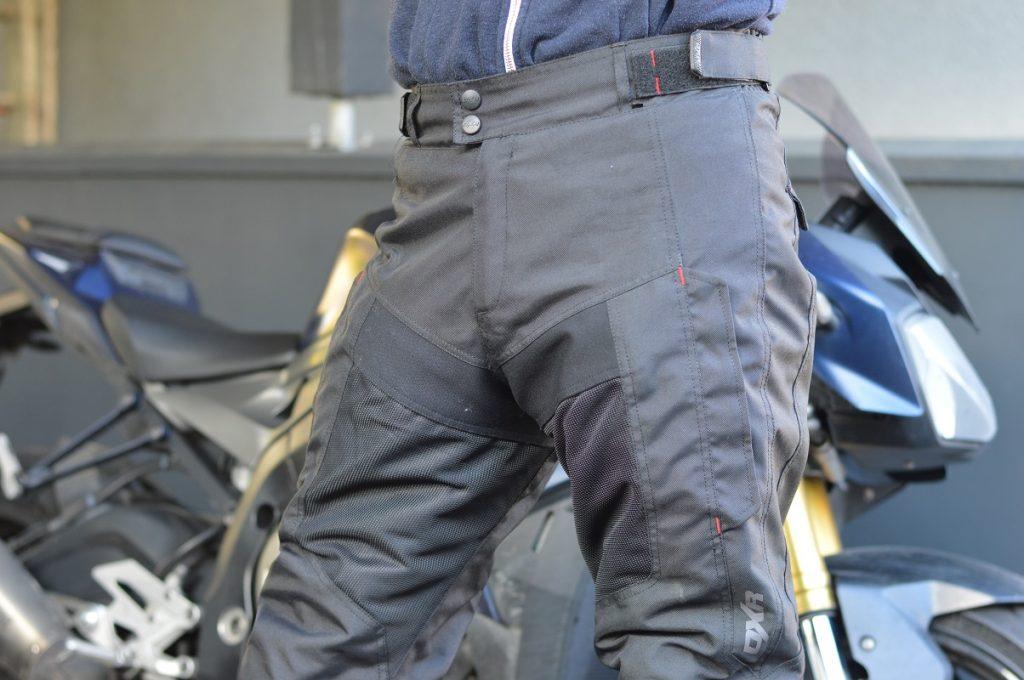 pantalon DXR Jump Mesh Air, mon allié pour l'été