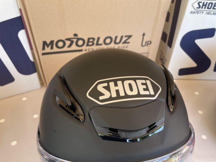 ventilations frontales du casque Shoei NXR 2